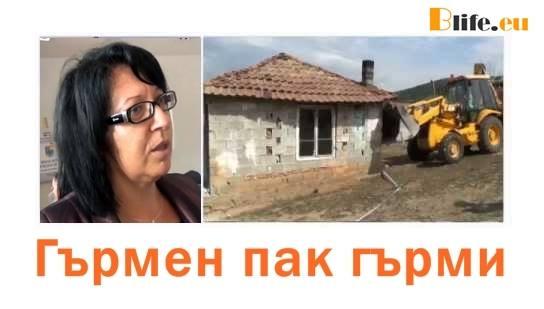 Циганите от Гърмен на протест искат оставката на кметицата Минка Капитанова!