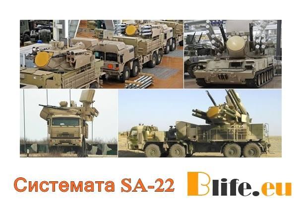 Москва изпраща системата SA-22 в Сирия !