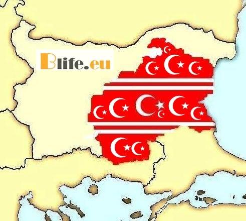 Мераци за ново турско робство!
