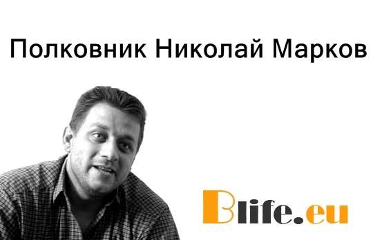 България е първенец по най-много убити министър-председатели!
