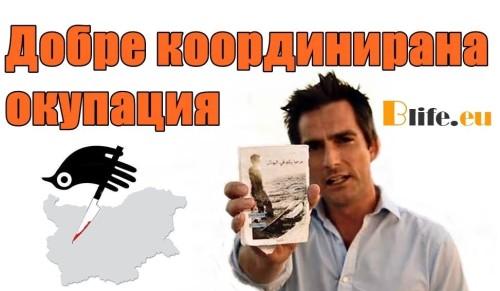Пътеводител на пришълецът !