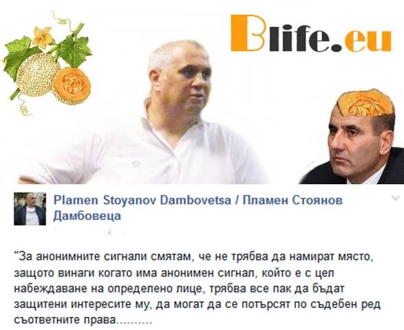 Пъпешът е №1 в моят списък каза Пламен Стоянов !