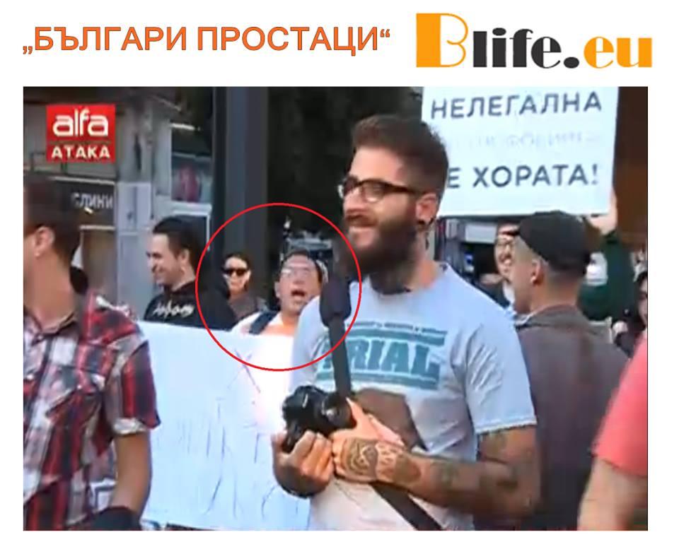 """БЪЛГАРИ ПРОСТАЦИ"" Крещяха в София!"