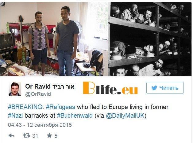 Емигрантите и Бухенвалд
