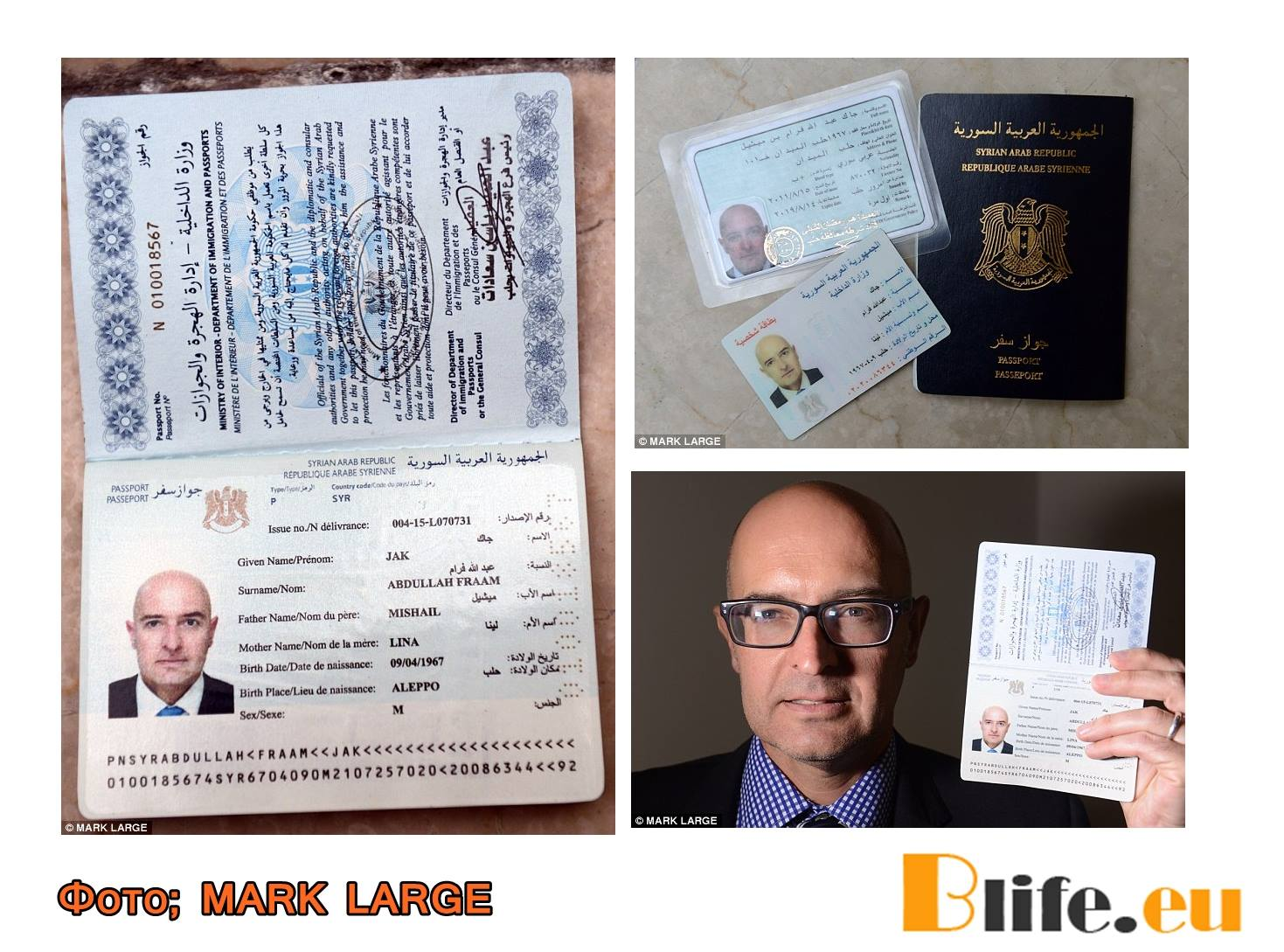В Турция издават фалшиви паспорти на терористи за да дойдат в България!