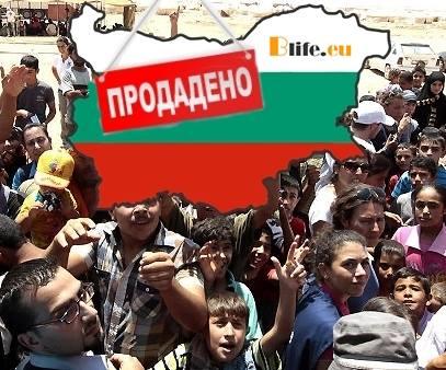 Борисов мълчи за колко продаде България