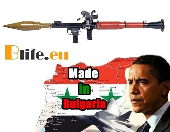 Най-големият доставчик на оръжие на ИД може да се окаже Българското правителство според ООН