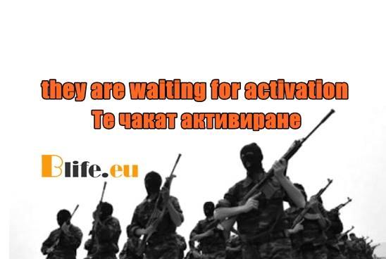 Въоръжени спящи клетки на джихата срещу нас чакат сигнал за да ни избият!