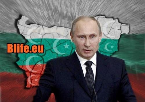 Путин предложи създаването на Булгарска Ислямска Академия