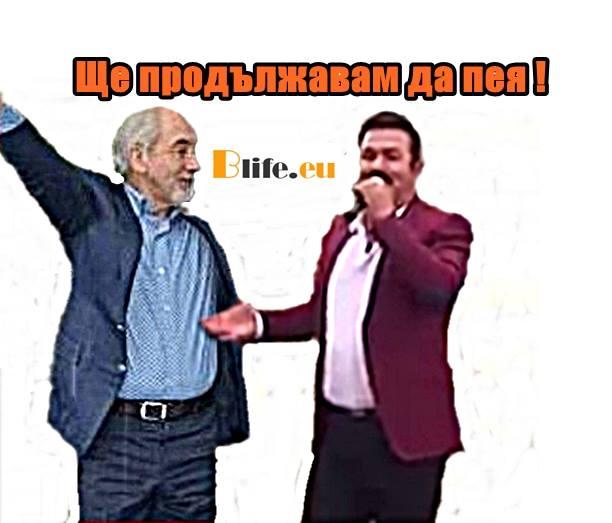 """ДПС призова всички Българи да запеят """"Стани , стани юнак бълкански """""""