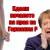 Иде ли началото на края на Германия ?