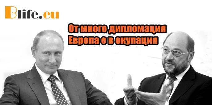 Мобилизация в Русия