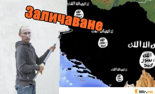 Заличаването на Ислямска държава от лицето на Земята