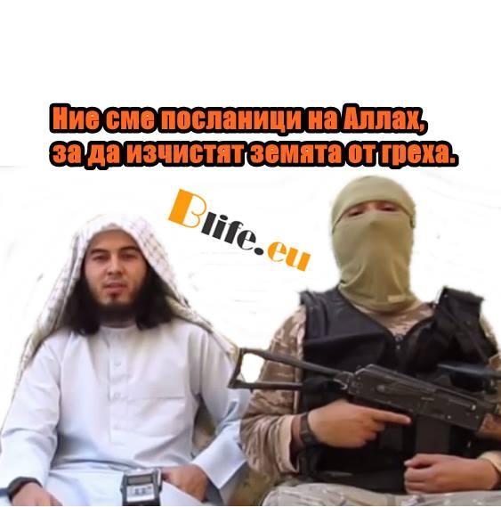 """""""Джабхат ан-Нусра"""" към Владимир Путин: """"Ще убием вас и вашите семейства!"""" +ВИДЕО"""