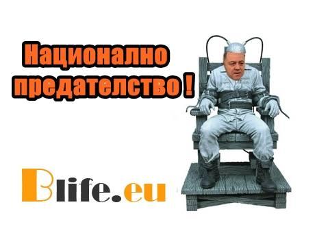 Има ли национално предателство в действията на министър Ненчев ?