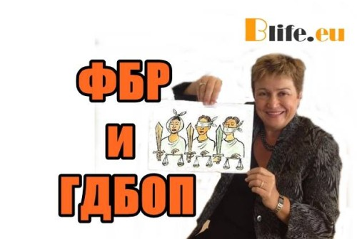 ФБР и ГДБОП вкараха Българин в затвора заради Кристалина Георгиева