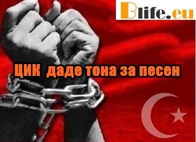 ЦИК даде зелена светлина на анти-българските прояви Скандално!