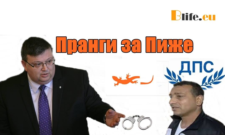 Ще арестуват ли Трайчо Василев