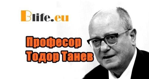 Тодор Танев: Няма да махаме Вазов и Ботев от литературата