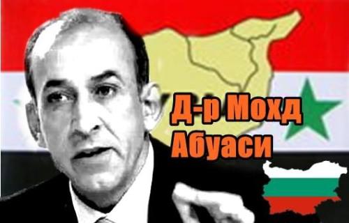 """""""Ал Кайда"""" управлява въоръжената опозиция в Сирия!"""