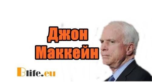 Българите трябва да бъдат наказани