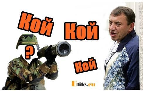 Всичко за стрелбата по Алексей Петров