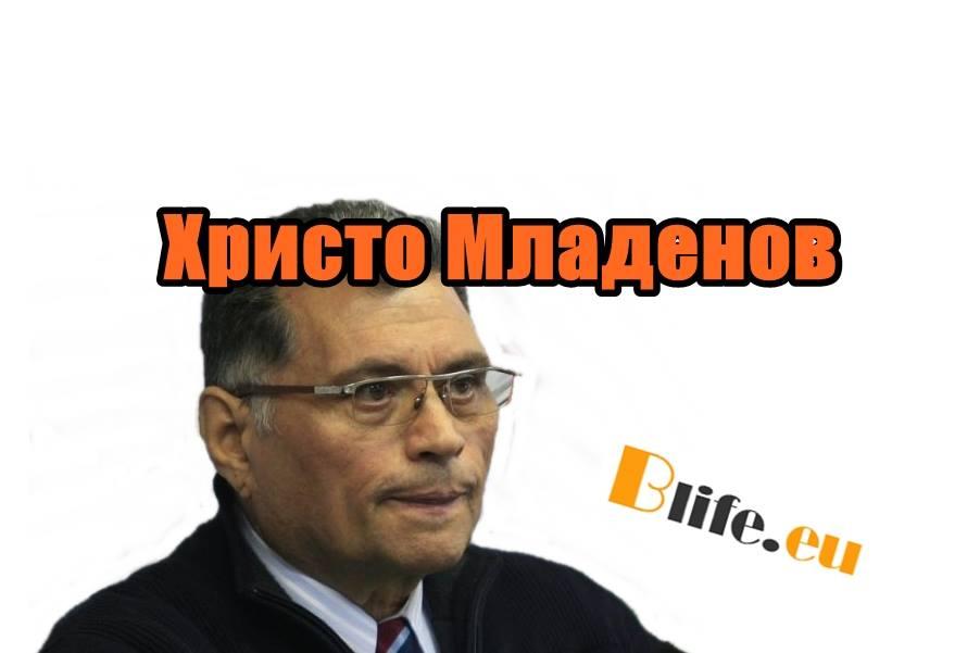 Ромски лидер заплаши с Гражданска война