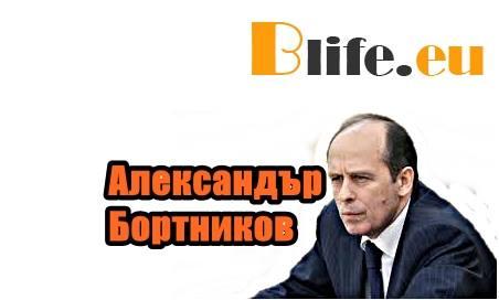 """Руските атаки """"вече носят плодове"""""""