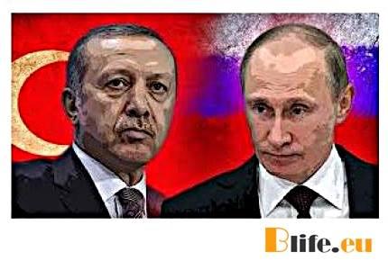 Ердоган за Русия