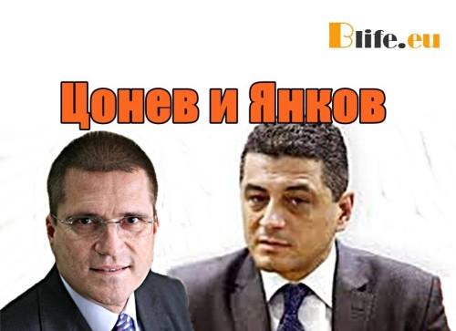 Цонев иска оставката на Ненчев +ВИДЕО