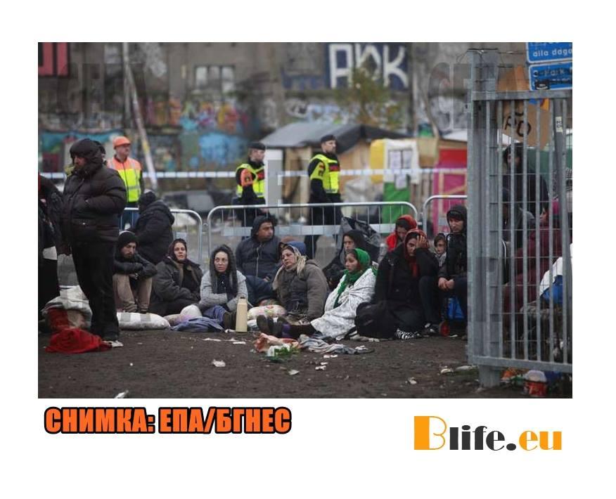 Разтуриха Ромско гето