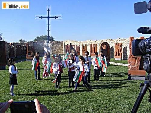 Дворът на Кирилицата почете празникът на Будителите !