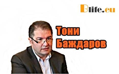 """""""Законната """" власт в България е незаконна!"""