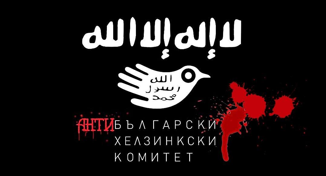 Всичко за АНТИ-БХК +ВИДЕО