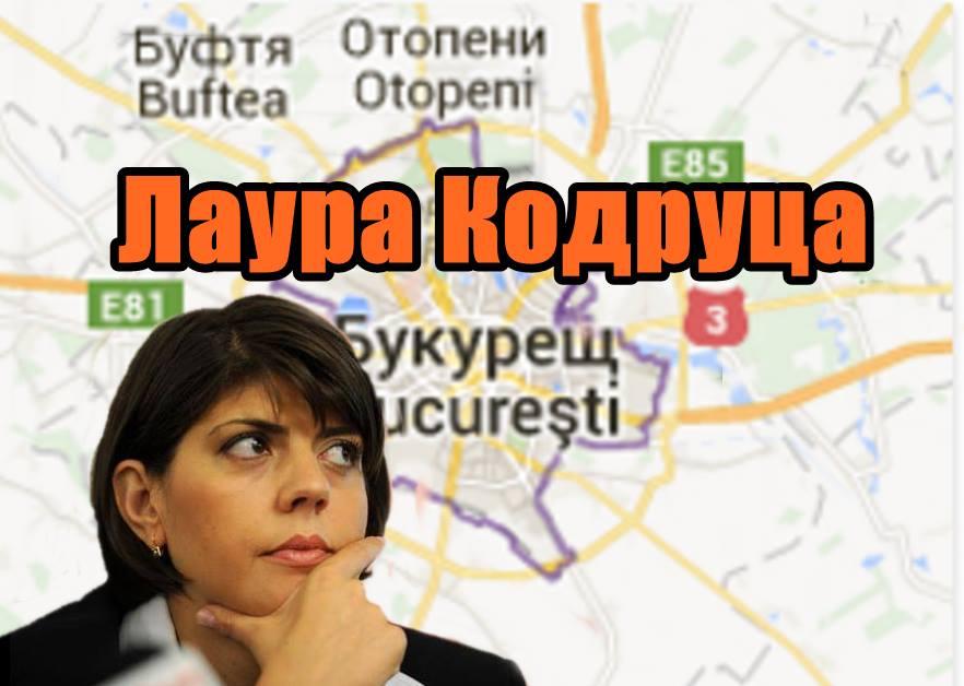 Ето как се РАБОТИ в Румъния