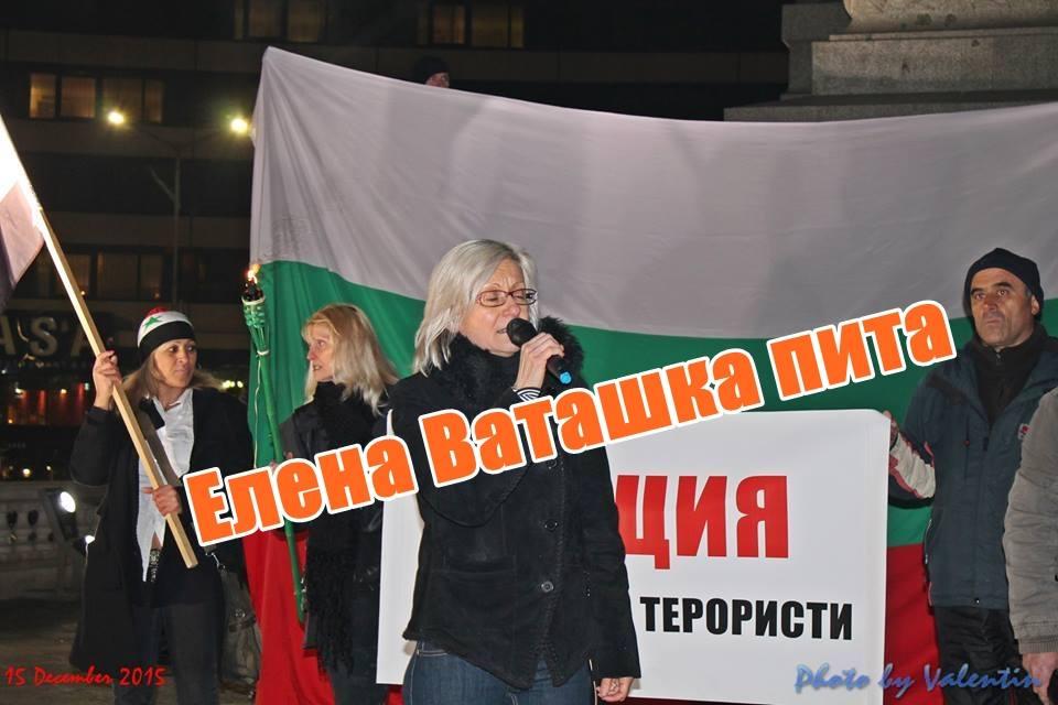 Вижте какво пита една Българка