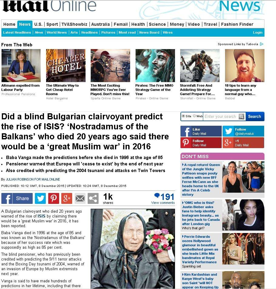 Пропагандата не пожали и паметта на Ванга!