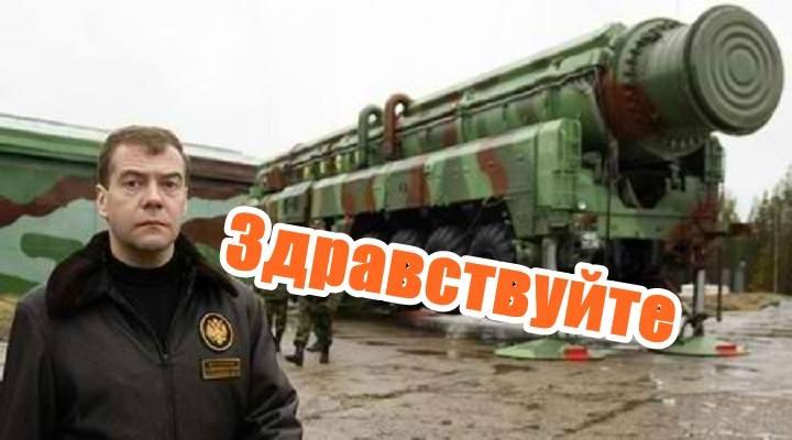 Над 40 нови ядрени ракети добавя в арсеналът си Русия