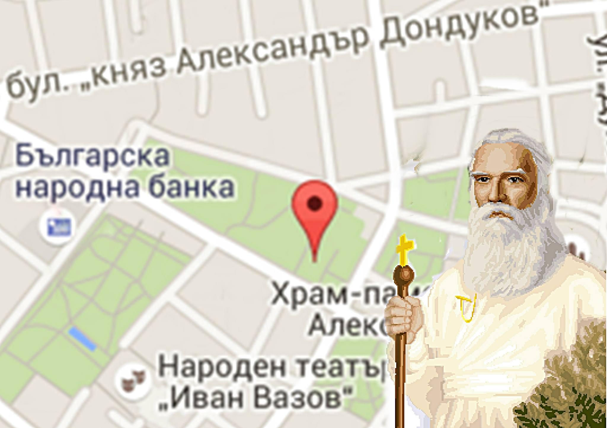 Време е архиепископ Серафим Соболев да бъде канонизиран като светец