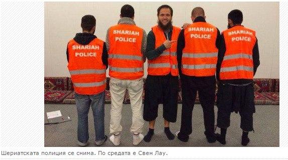 Шериатската полиция скоро и в България