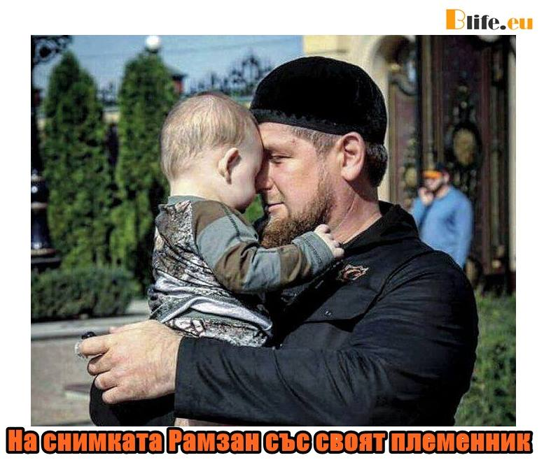 Рамзан Кадиров с призив за обединение