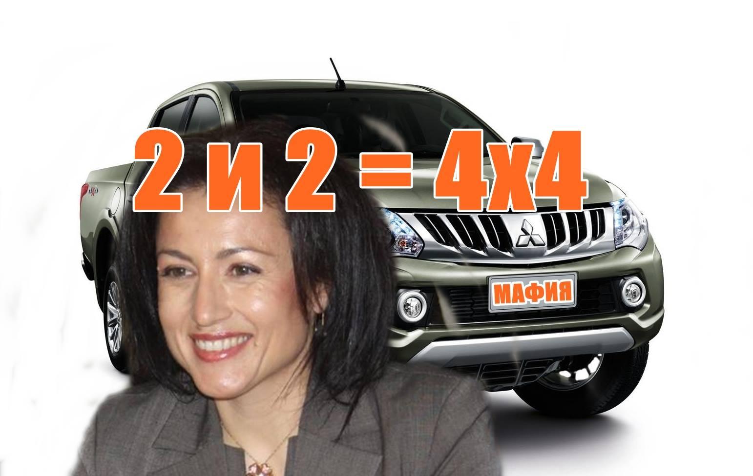 2 и 2 = 4х4