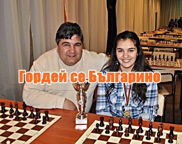 Виктория Радева ни направи първи в Европа по шах