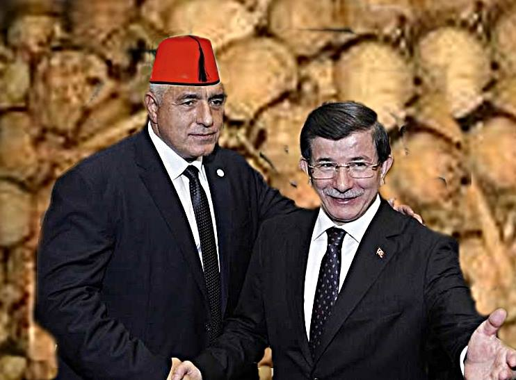ГЕРБ ни продадоха тихомълком на Турция това е !
