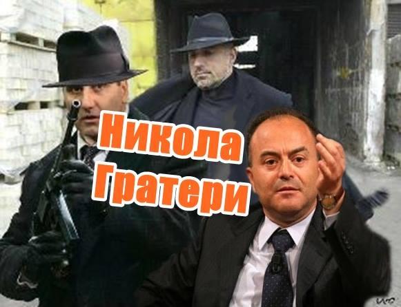 Вижте какво каза за България Никола Гратери