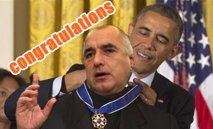 """Congratulations БОЙКО"""