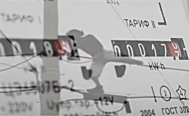 Край на циганските кражби на ток +ВИДЕО