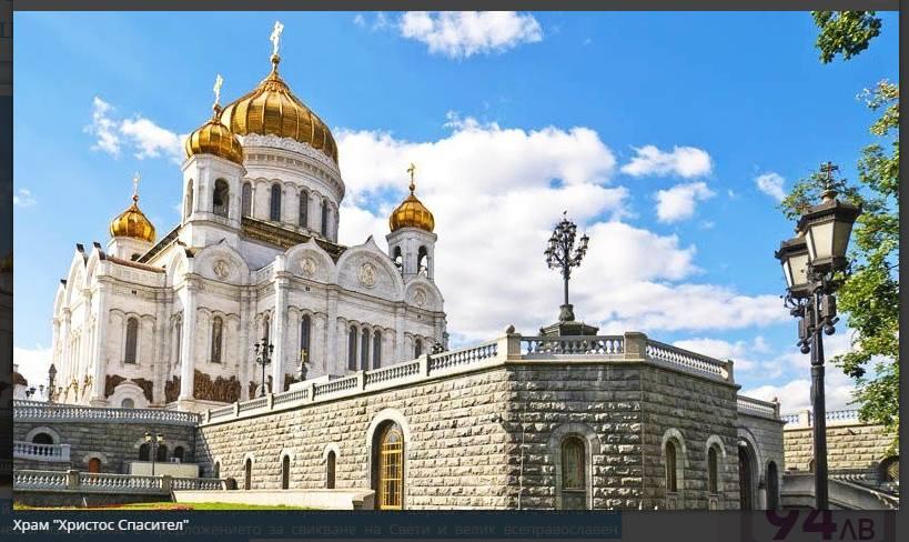 Руската църква реже Вартоломей - не приема Всеправославният събор да е в Турция