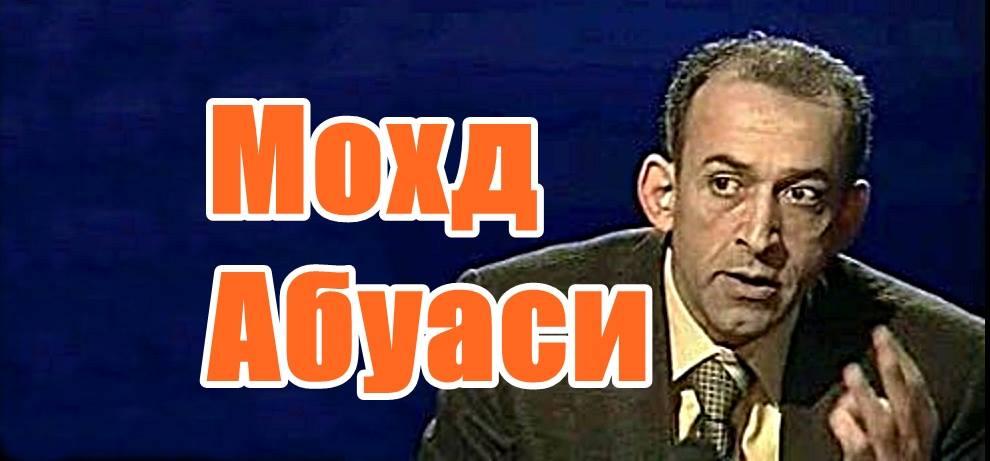"""АЛ ДЖАЗИРА"" ПУСКА КАНАЛ НА БЪЛГАРСКИ"