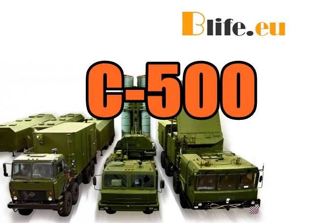 Индия купува С-400, а в Русия влиза на въоръжение С-500